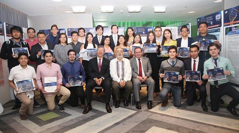 Verano de Investigación Científica apoya el talento mexicano en Ciencias Biomédicas